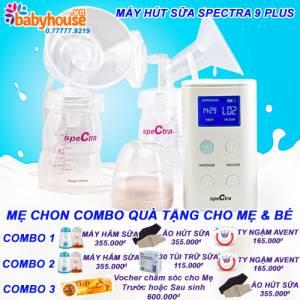1558440754_1558436588-1558436520-may-hut-sua-spectr